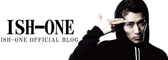ISH-ONE OFFICIAL BLOG
