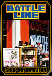 BATTLE LINE SHOP INFO
